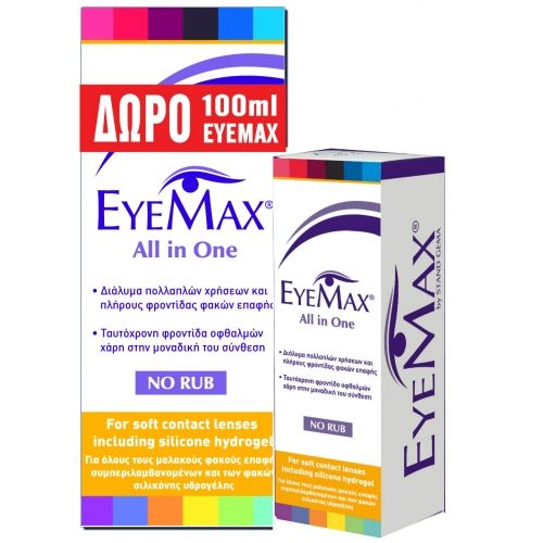 EYEMAX ALL IN ONE 360ML + 100ML